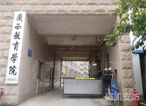广西教育学院车牌识别工程