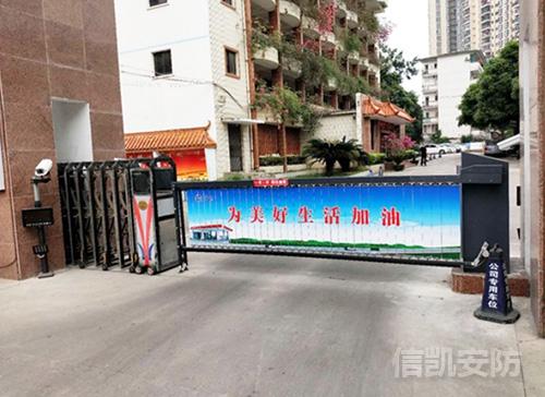 中石化南宁分公司车牌识别工程