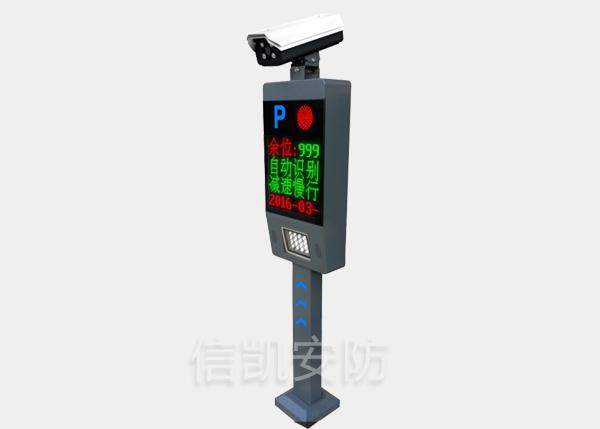 停车场识别系统